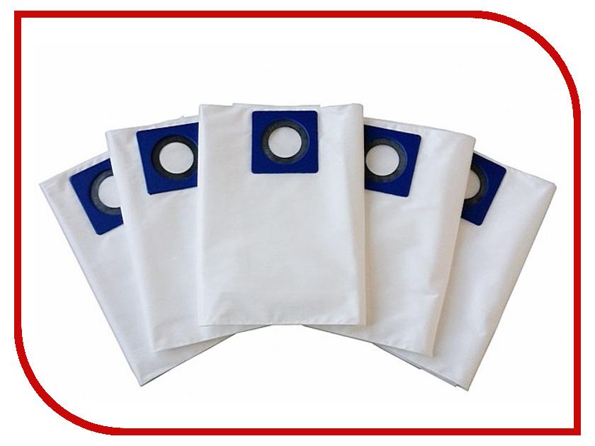 купить Мешки-пылесборники Maxx Power MK2 5шт синтетические для Karcher WD3 по цене 508 рублей