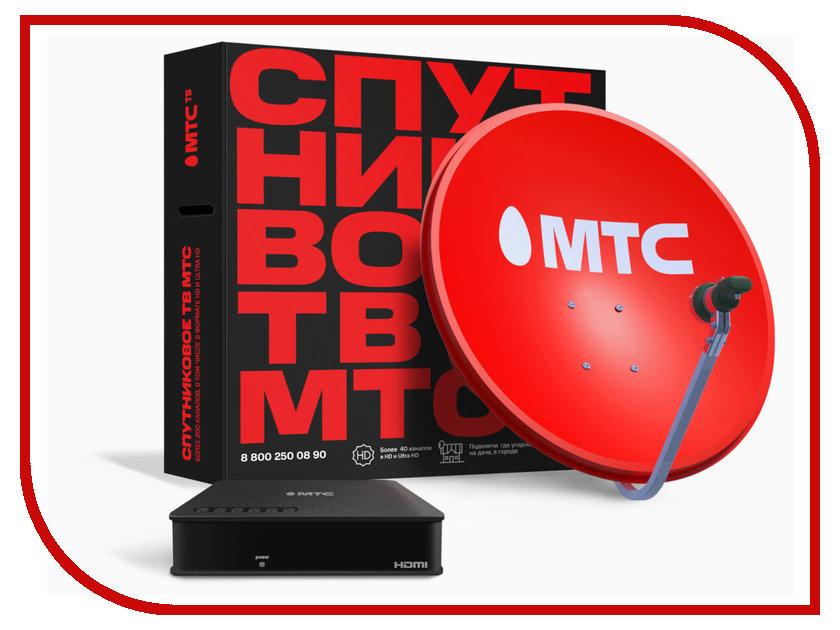 Комплект спутникового телевидения МТС №191 Мтс 4630003205339