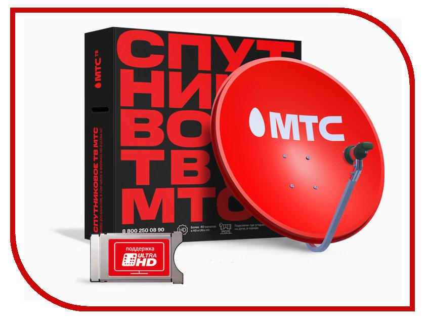 Комплект спутникового телевидения МТС №192 Мтс 4630003205346