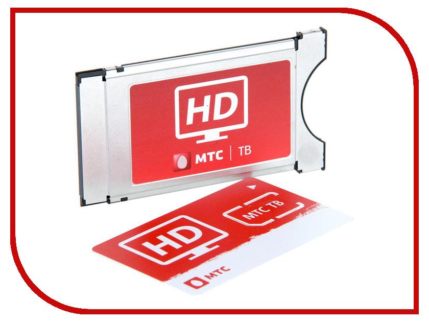 Комплект спутникового телевидения МТС №71 купить базу мобильных номеров мтс москва