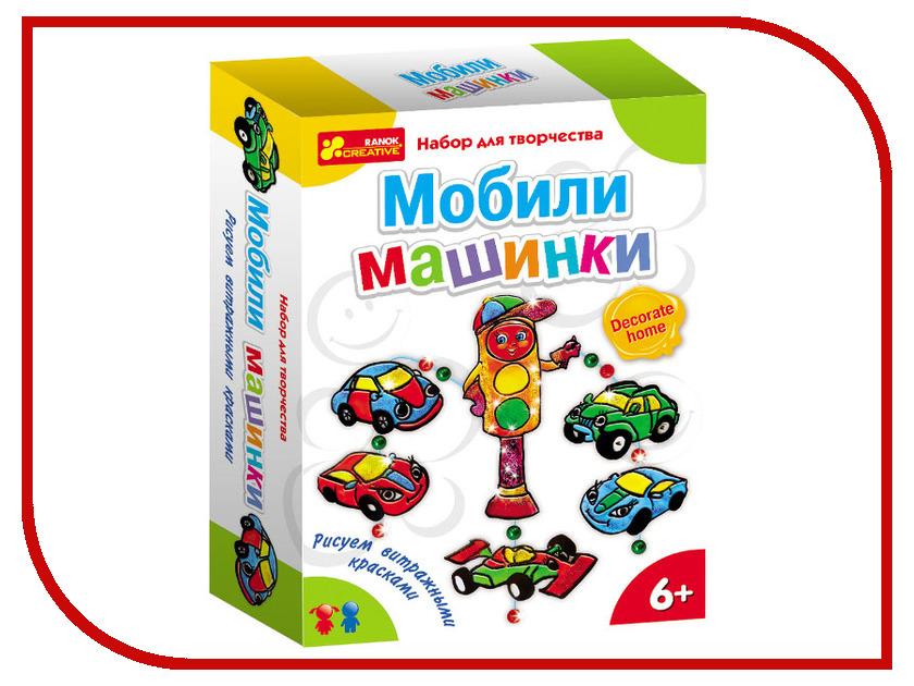 Набор Ranok Creative Мобили машинки 12100208Р
