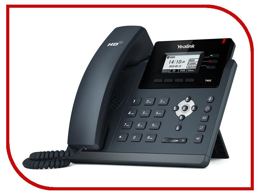 Zakazat.ru: VoIP оборудование Yealink SIP-T40G