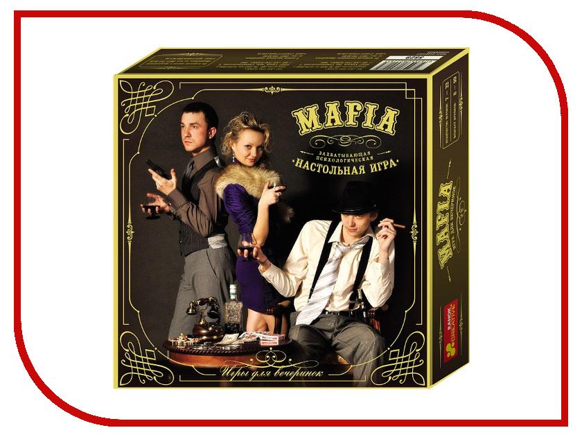 Настольная игра Ranok Creative Mafia 12120004Р настольная игра ranok creative ассоциации 12120027р
