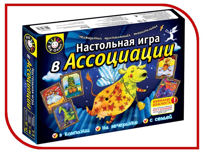 Настольная игра Ranok Creative Ассоциации 12120027Р настольная игра ranok creative ассоциации 12120027р