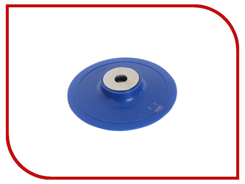 Тарелка опорная для УШМ Зубр Профессионал 35775-125