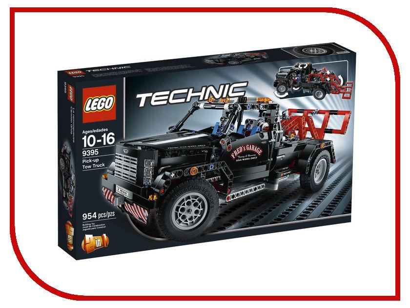 Конструктор Lego Technic Pick-up Tow Truck 9395 lego technic 42031 ремонтный автокран