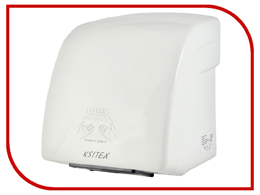 Электросушилка для рук Ksitex M-1800-1