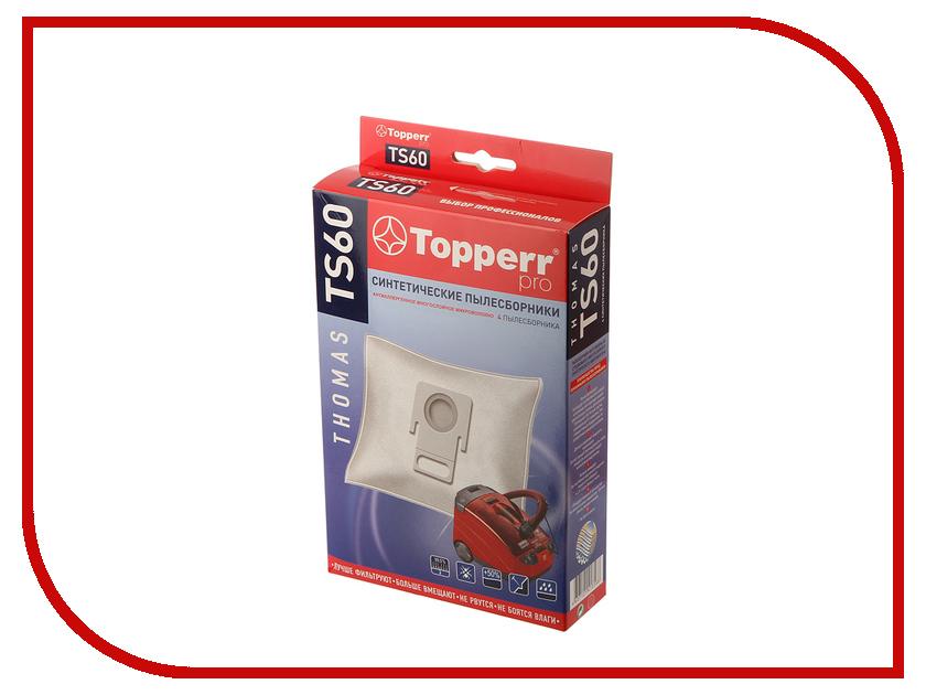 Пылесборники синтетические Topperr TS 60 4шт для Thomas