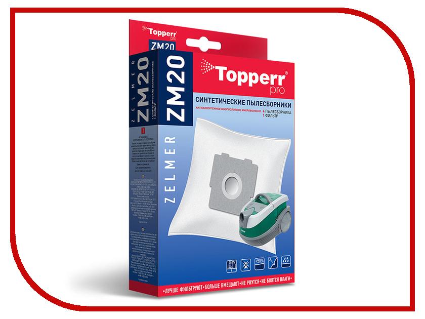 Пылесборники синтетические Topperr ZM 20 4шт + 1 фильтр для Zelmer