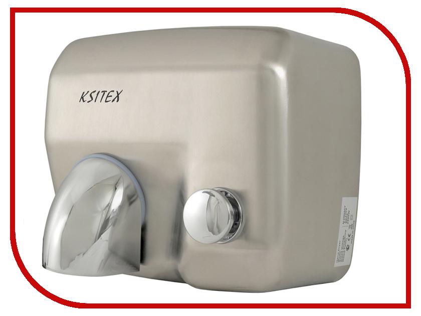 Электросушилка для рук Ksitex M-2500 ACT
