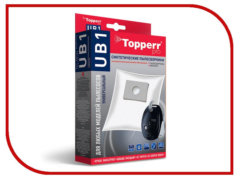 Пылесборники синтетические Topperr UB 1 3шт + 2 фильтра