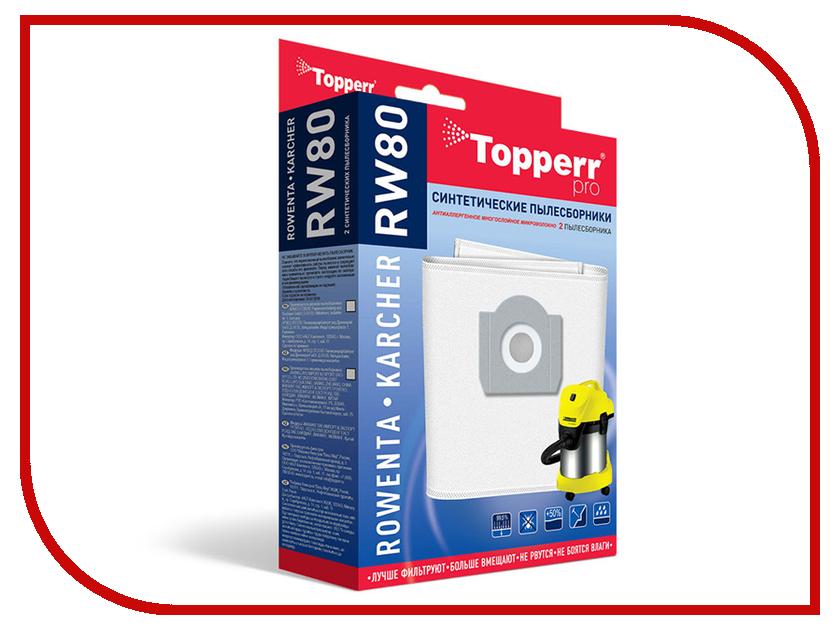 Пылесборники синтетические Topperr RW 80 2шт для Rowenta / Bosch / Siemens / Karcher / Hoover / Philips / De Longhi / Thomas / Bork электрочайник de longhi kbi2011 cp