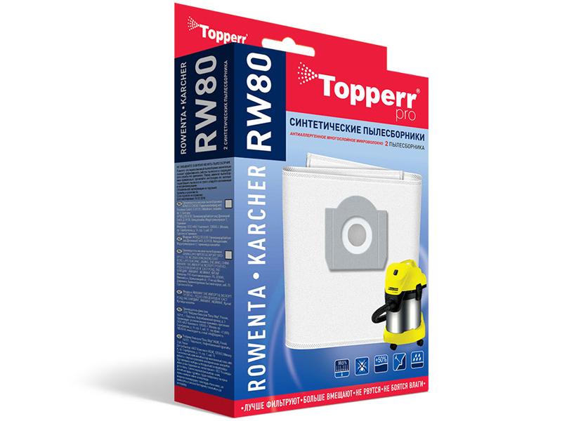 Пылесборники синтетические Topperr RW 80 2шт для Rowenta / Bosch Siemens Karcher Hoover Philips De Longhi Thomas Bork