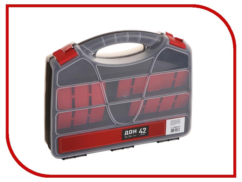 Ящик для инструментов Зубр ДОН-42 38036-42