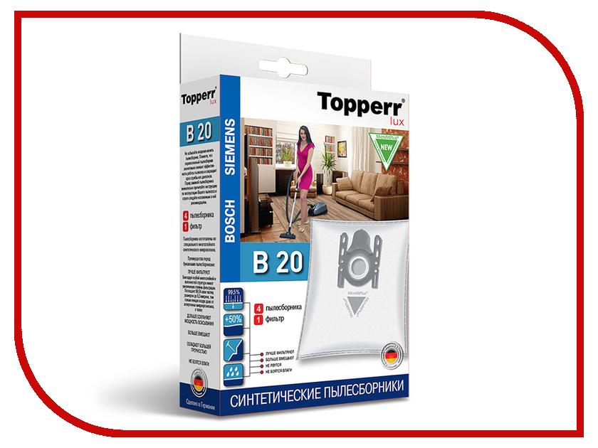 Пылесборники синтетические Topperr Lux В 20 4шт + 1 фильтр для Bosch / Siemens средство для удаления накипи topperr 3015