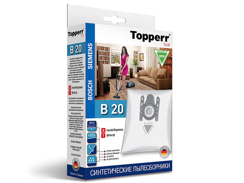 Пылесборники синтетические Topperr Lux В 20 4шт + 1 фильтр для Bosch / Siemens