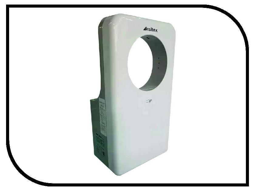 Электросушилка для рук Ksitex M-5555 JET