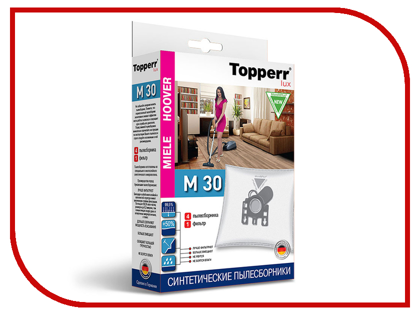 цена на Пылесборники синтетические Topperr Lux M 30 4шт + 1 фильтр для Miele / Hoover