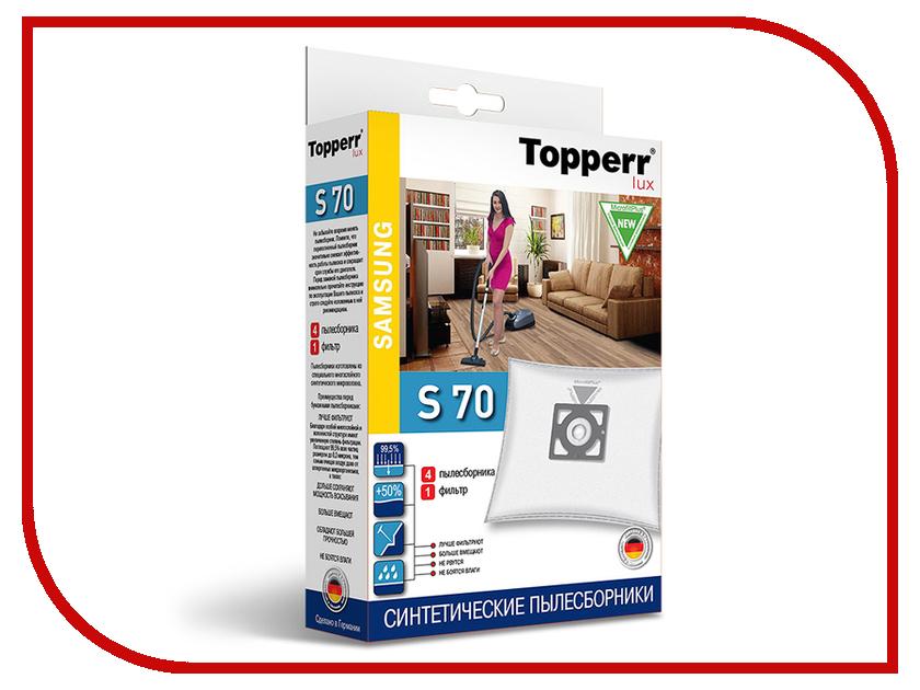 Пылесборники синтетические Topperr Lux S 70 4шт + 1 фильтр для Samsung topperr 1406 sm 70