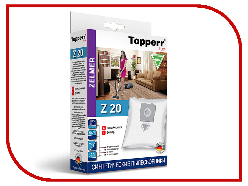 Пылесборники синтетические Topperr Lux Z 20 4шт + 1 фильтр для Zelmer средство для удаления накипи topperr 3015