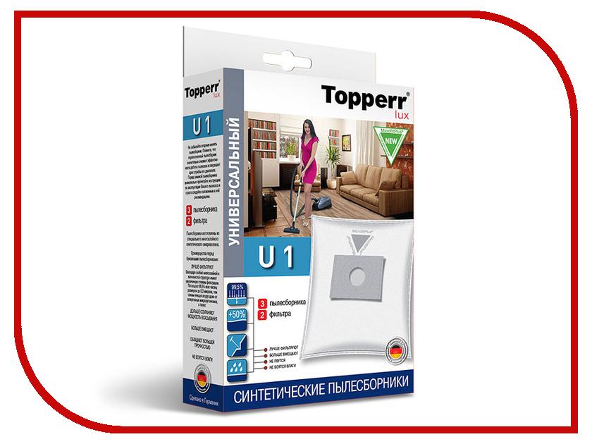 Пылесборники синтетические Topperr Lux U 1 3шт + 2 фильтра topperr ub 1