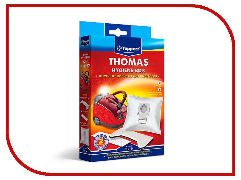 цена Набор фильтров Topperr FTS 64 для Thomas
