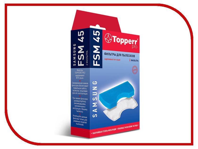 Набор фильтров Topperr FSM 45 для Samsung средство для удаления накипи topperr 3015