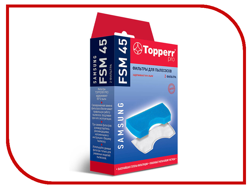 Набор фильтров Topperr FSM 45 для Samsung набор фильтров для пылесосов topperr fsm 9