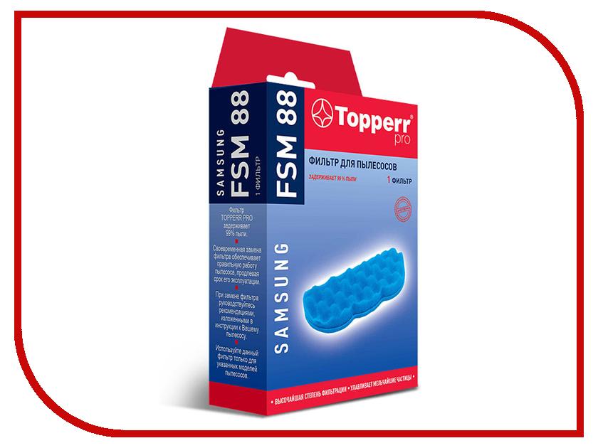 Купить Фильтр Topperr FSM 88 для Samsung