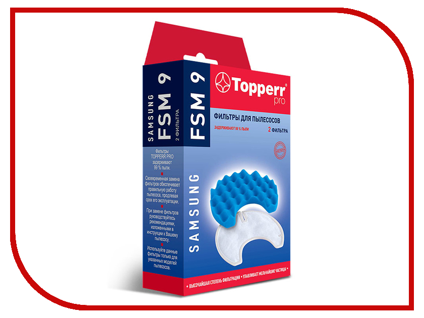 Набор фильтров Topperr FSM 9 для Samsung topperr sm 9