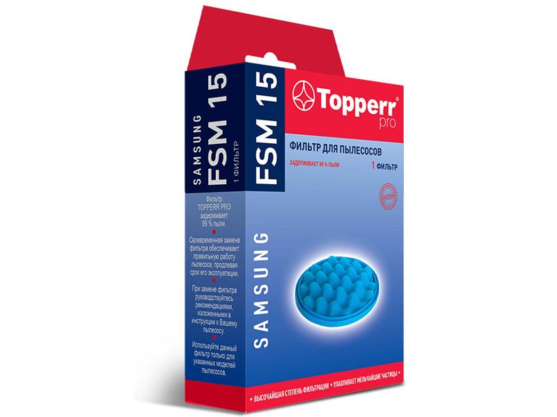Фильтр Topperr FSM 15 для Samsung