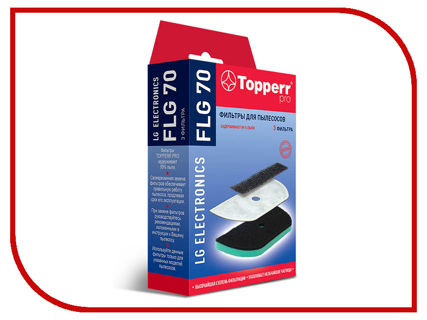 Набор фильтров Topperr FLG 70 для LG / Electronics topperr flg 33