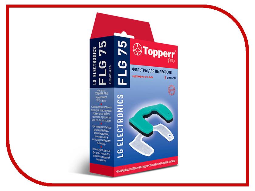 Набор фильтров Topperr FLG 75 для LG / Electronics flg multiple choices bath mat gold bathroom faucets deck mounted bird robinet cold