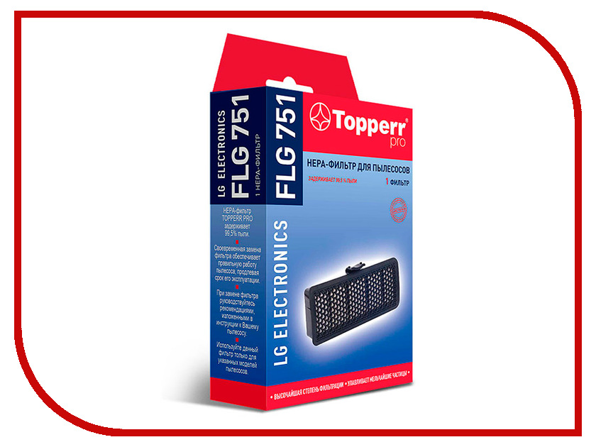 Нера-фильтр Topperr FLG 751 для LG Electronics topperr 1130 flg