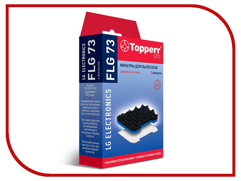 Набор фильтров Topperr FLG 73 для LG / Electronics topperr flg 70