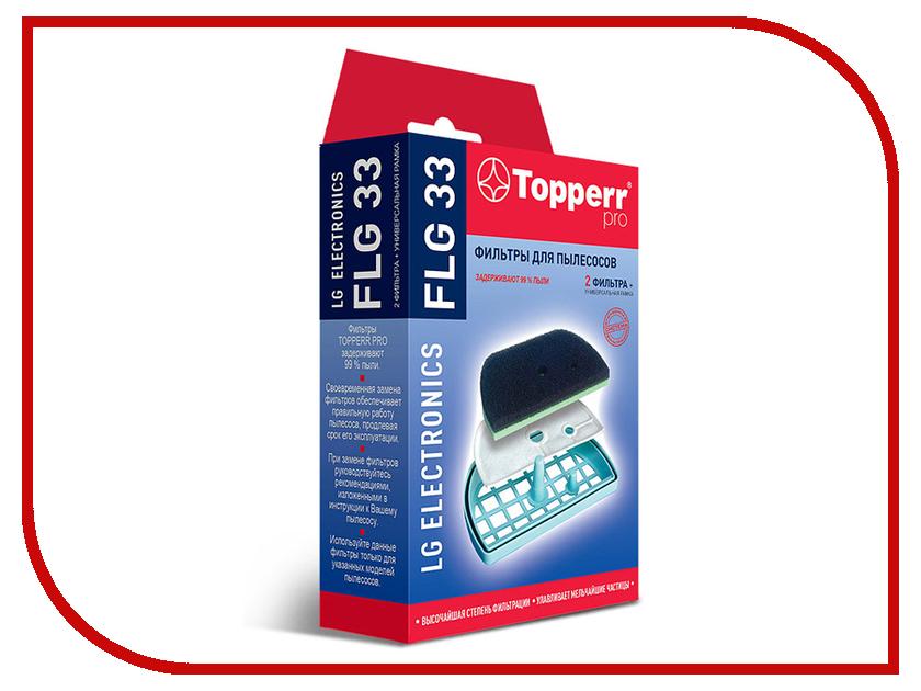 Набор фильтров Topperr FLG 33 для LG / Electronics topperr flg 70
