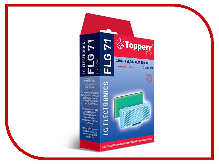 Набор фильтров Topperr FLG 71 для LG / Electronics topperr 1150 fv 0 комплект фильтров для вытяжки