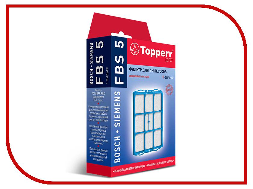 Фильтр Topperr FBS 5 для Bosch / Siemens