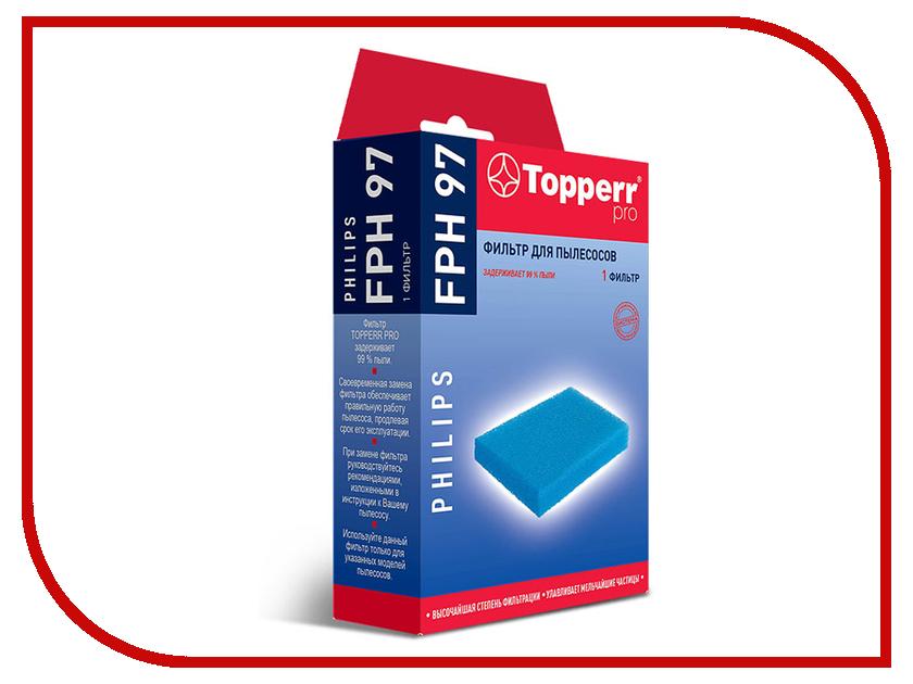 Фильтр Topperr FPH 97 для Philips