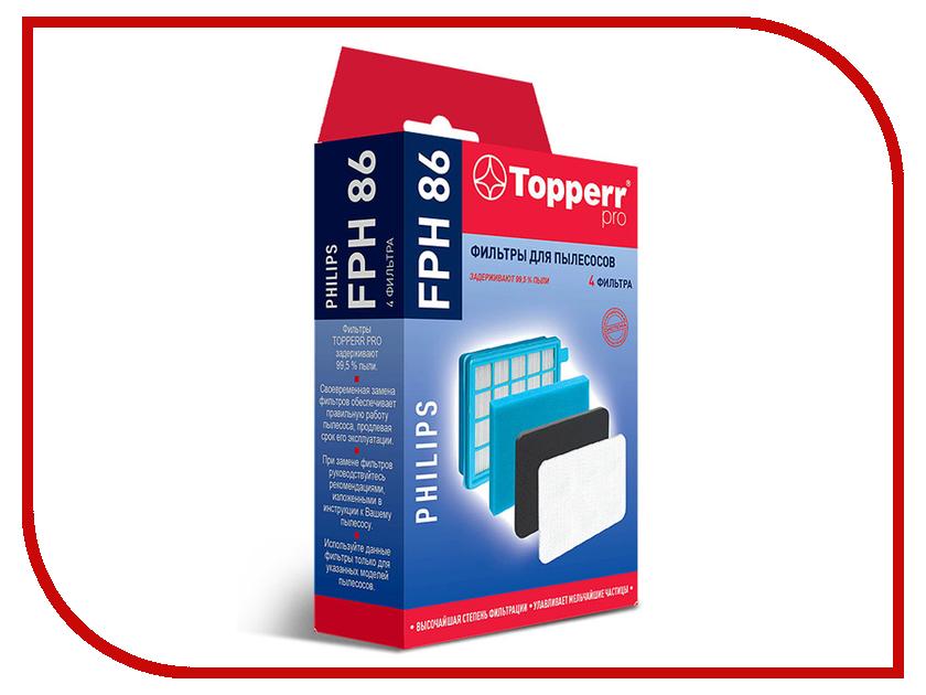 Набор фильтров Topperr FPH 86 для Philips topperr 1150 fv 0 комплект фильтров для вытяжки