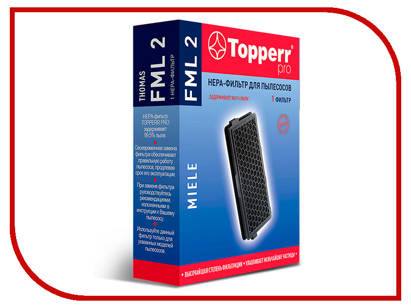 Нера-фильтр Topperr FML 2 для Miele topperr 3015 фильтр бумажный для кофеварок 2 неотбеленный 100 шт