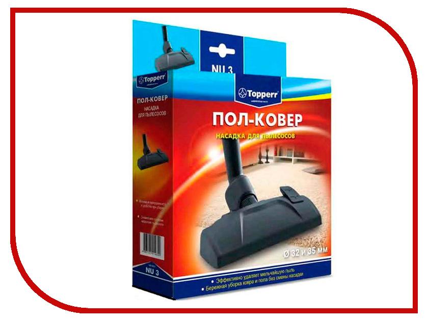Насадка Topperr Пол-ковер NU 3 насадка topperr nu 1