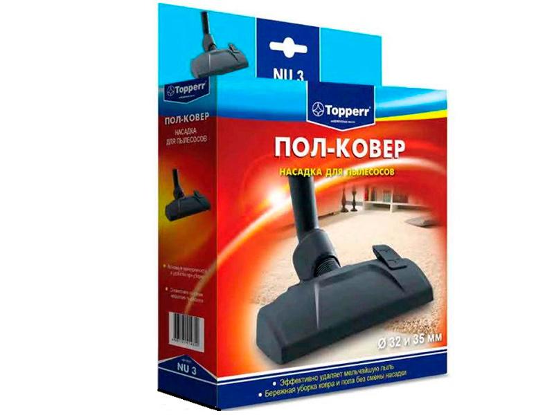 Насадка Topperr Пол-ковер NU 3 lan91c111i nu lan91c111 new