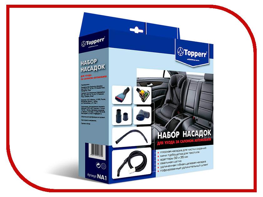 Набор насадок для ухода за салоном автомобиля Topperr NA 1 набор для ухода за мультиваркой topperr 3424