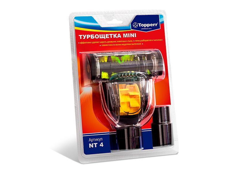 Насадка Topperr Турбощетка Mini NT 4