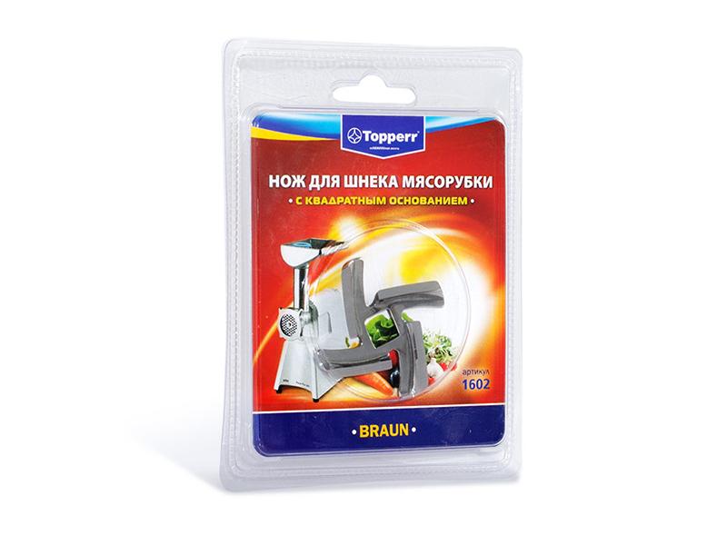 Аксессуар Нож для шнека мясорубки Topperr 1602