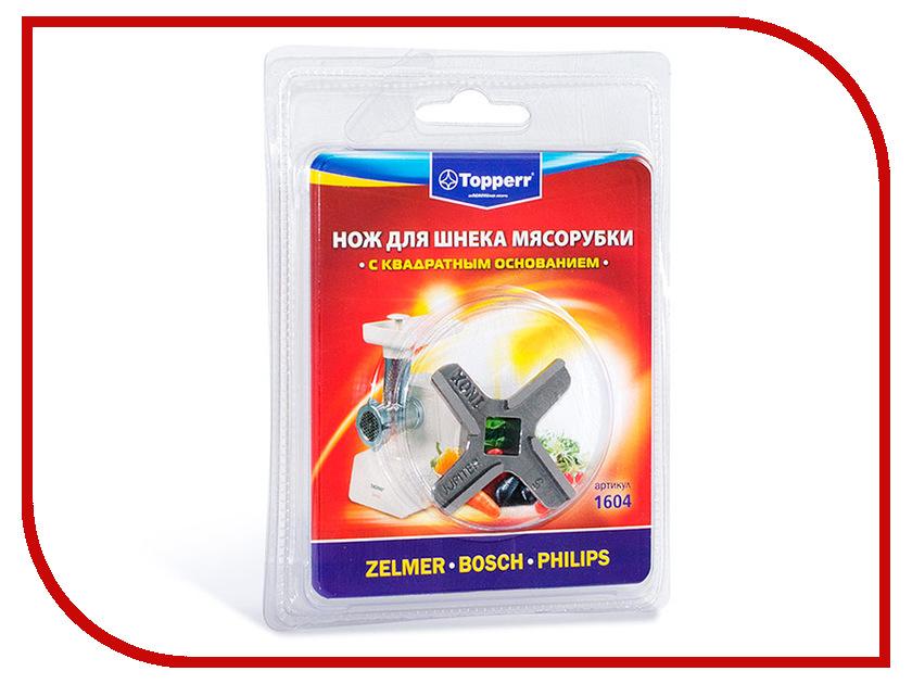 Аксессуар Нож для шнека мясорубки Topperr 1604