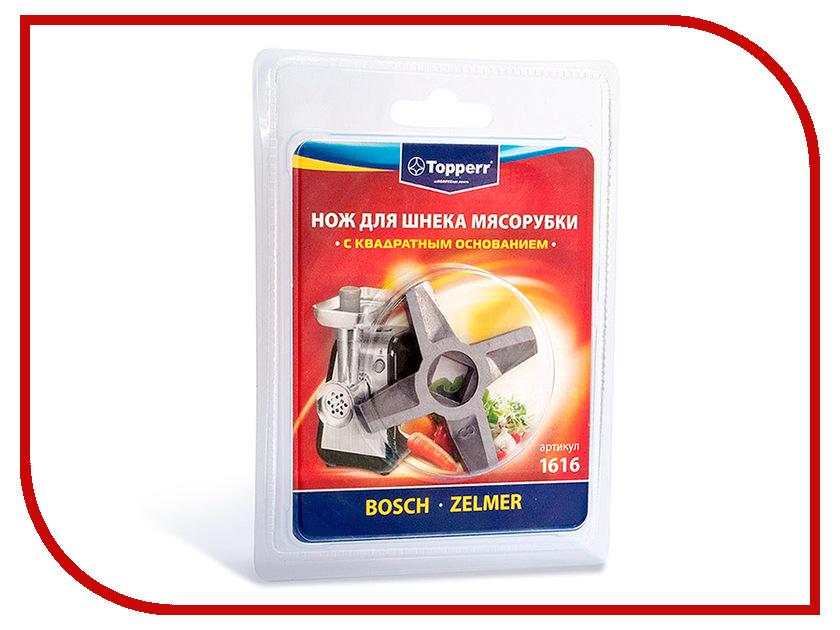Аксессуар Нож для шнека мясорубки Topperr 1616 аксессуар panasonic wes9064y1361 нож для 8078 8043