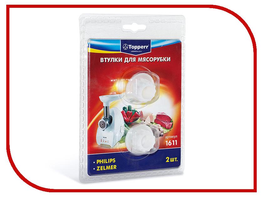 Аксессуар Втулка для мясорубки Topperr 1611 [vk] us imports photoelectric code switch oe2 1611 q0 000 medical device encoder