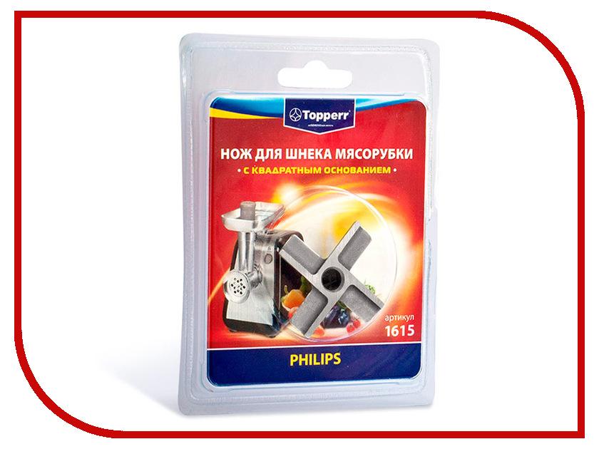 Аксессуар Нож для шнека мясорубки Topperr 1615 цена